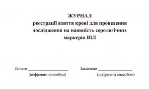 498_0_тітул