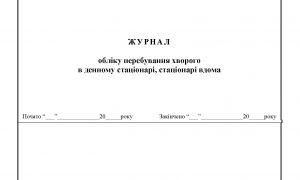 001_3_0 Книжн_Страница_1