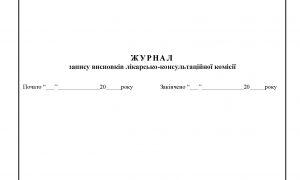 035_о_Knijny_Страница_1