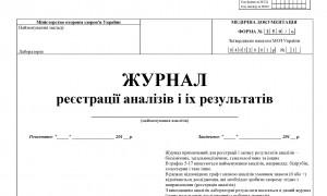 250_о_Страница_1
